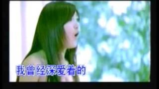 Download lagu Ai Sang Pu Kai Ai Te Jen MP3