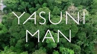 Good Yasuni Man Alternatives