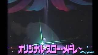 西城秀樹 Budokan  オリジナルスローメドレー (勇気があれば・遙かなる恋人へ・ラストシーン・ブルースカイブルー)