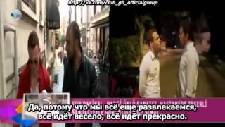 Керем Бюрсин, Канал Д