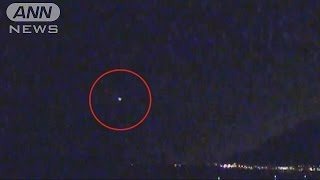 各地で「火の球を見た」 明るい流れ星「火球」か(17/02/04) 火球 検索動画 12