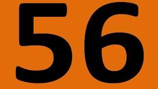 АНГЛИЙСКИЙ ЯЗЫК ДО АВТОМАТИЗМА УРОК 56 ГРАММАТИКА УРОКИ АНГЛИЙСКОГО ЯЗЫКА