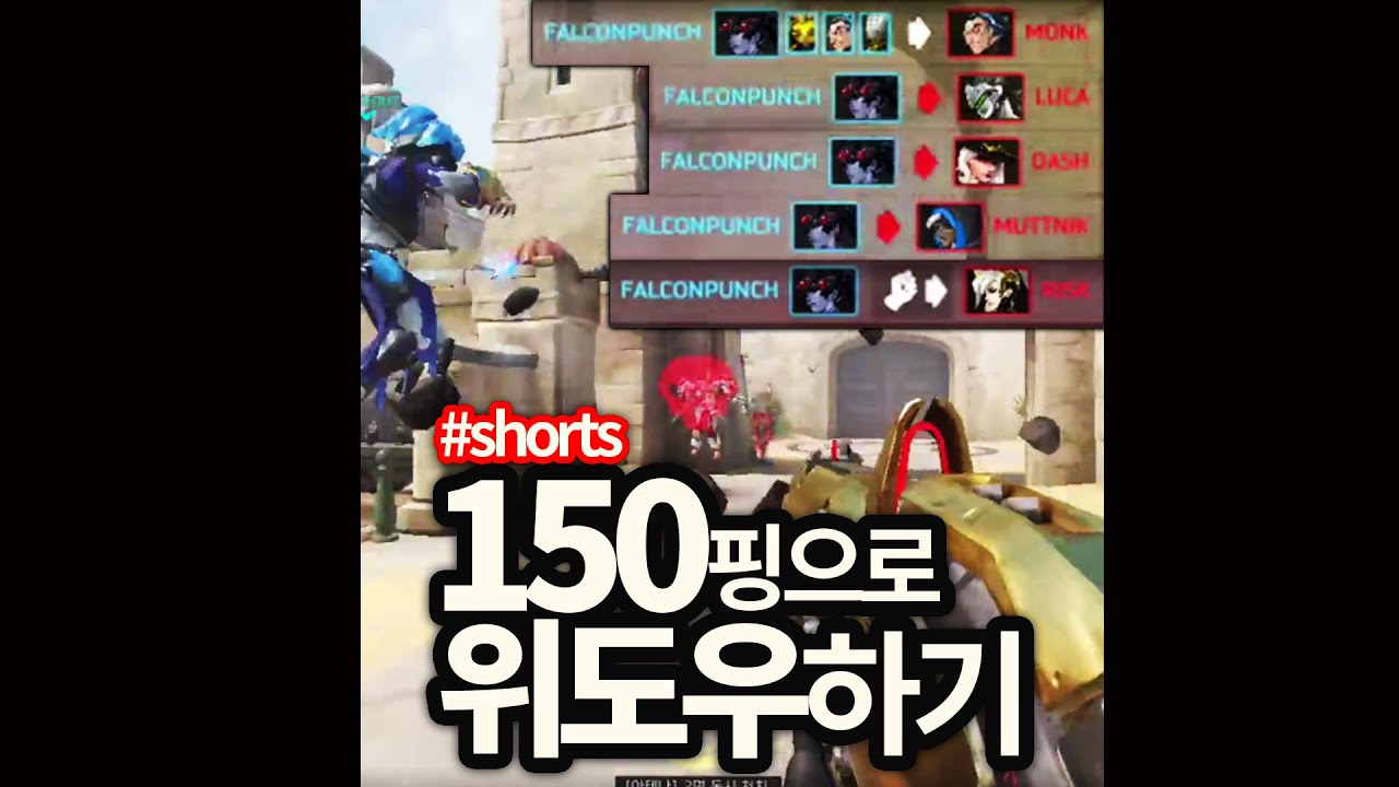 5k as WM with 150ping #shorts