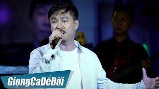 Người Lữ Khách - Quang Lập | GIỌNG CA ĐỂ ĐỜI
