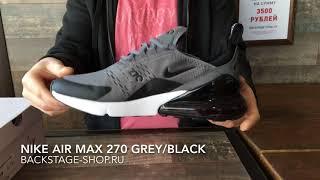 Nike Air Max 270 Grey Black