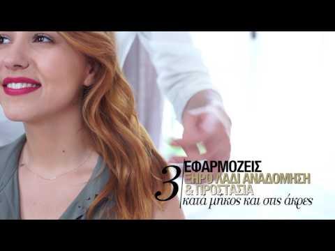 The Hair Blog Project by Pantene: Το 5ο task με θέμα «Πλεξίδες»