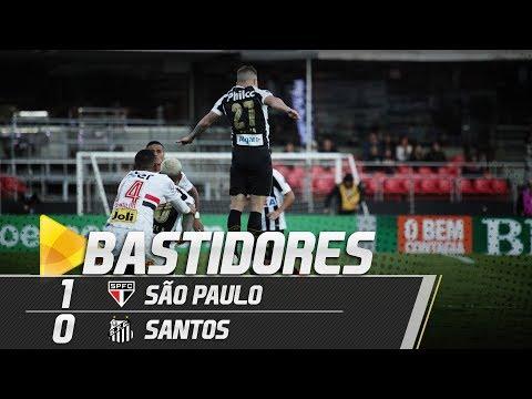 São Paulo 1 x 0 Santos | BASTIDORES | Brasileirão (20/05/18)