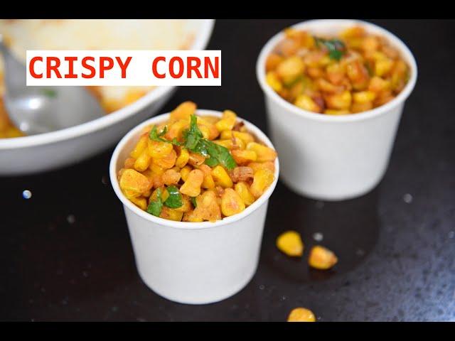 crispy corn recipe | quick and evening snacks | corn crispy