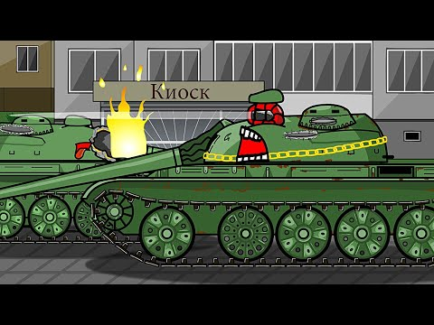 T-55 жаждущие головорезы - Танки в городе - мультики про танки