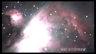망원경 고배율 EAA영상관측 - Chapter 2