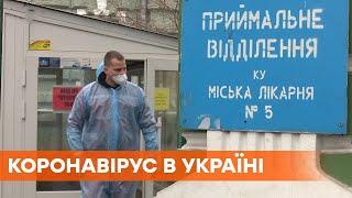 Коронавирус в Украине 25 декабря Вакцинировать 50 населения Увеличение больных в начале января