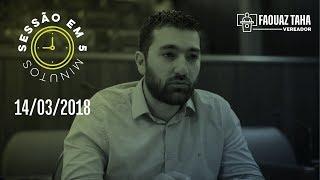 Sessão em 5' - Faouaz Taha 14/3/2018