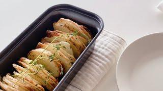 크리스피 포테이토 | 겉바속촉의 진수 초간단 감자요리 …