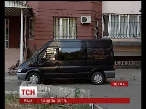В Іллічівську знайдений застреленим депутат міськради