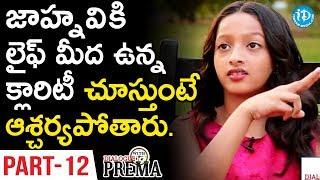 Manjula Ghattamaneni Exclusive Interview Part#12    Dialogue With Prema   Celebration Of Life