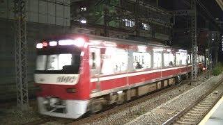 夜の京急線横浜駅に入線する1000形1355F普通神奈川新町行き