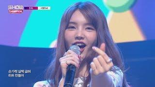 Download Video Show Champion EP.238 INA - Love Doll [인아 - 사랑 Doll ] MP3 3GP MP4