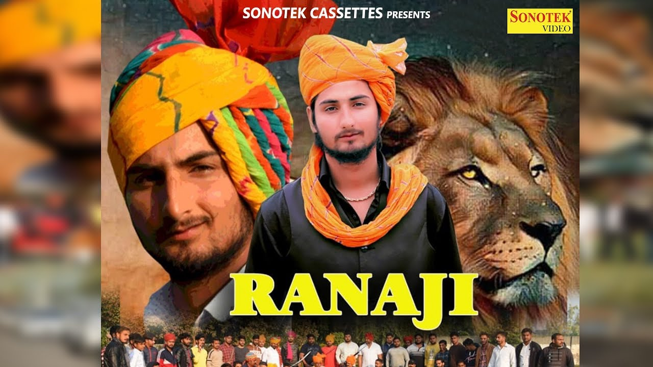Rana Ji | New Most Popular Haryanvi Song 2019 | Gulshan Rana Uplana, GRP Bros | Sonotek