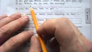 Выполнение домашней работы к уроку 57, 3 класс.Enjoy English, УМК  М.З. Биболетовой