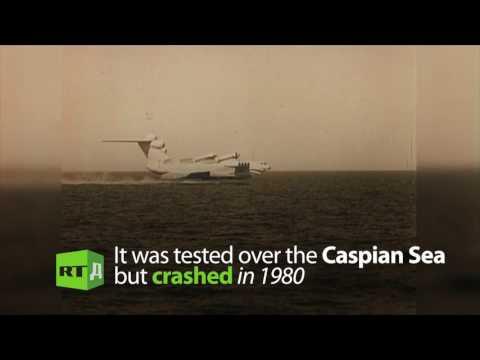 Ekranoplan - USSR's secret weapon known as the Caspian Sea…