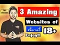 #1Technical Secrets 3 Amazing Websites on Internet You Should Visit Right Now  | Hindi