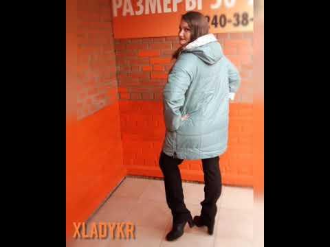 X-lady одежда большие размеры осень 2019 Красноярск куртки пальто пуховики