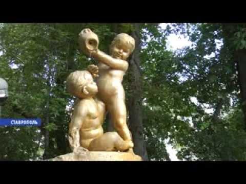 Ставрополь отметил день рождения Октябрьского района