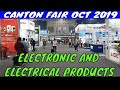 Canton Fair October 2019 Phase 2 Hall 11.3 Electronic & Electrical Products