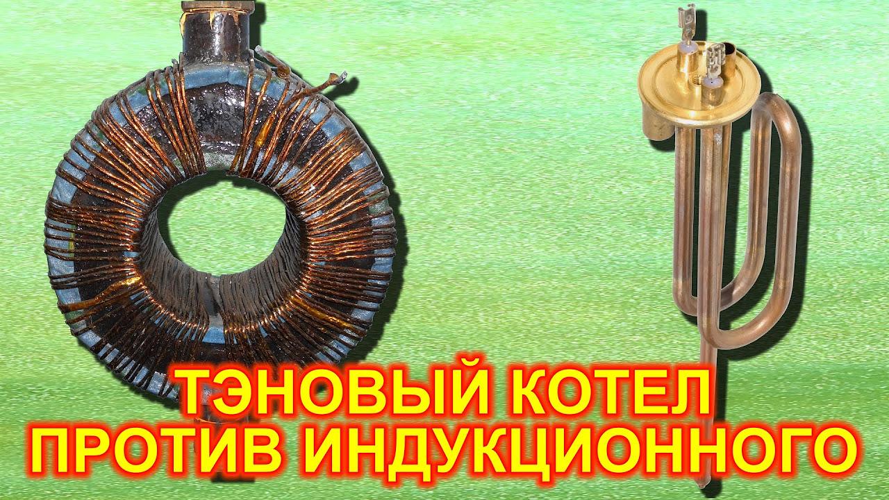схема подводки воды и котел эвпм-9
