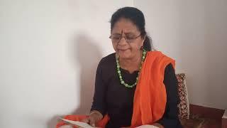 Jayadeva jayadeva shree ganapathi raya