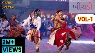 Khichdi - Garba song || volume -1 || Non stop Garba || Dandiya special