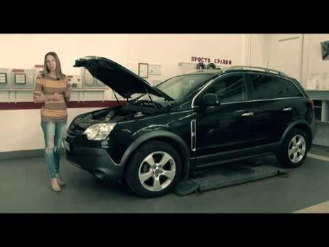 Подержанные автомобили - Opel Antara, 2012