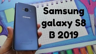 Samsung S8 Выгорание экрана, Процессор Exynos, Китайские конкуренты