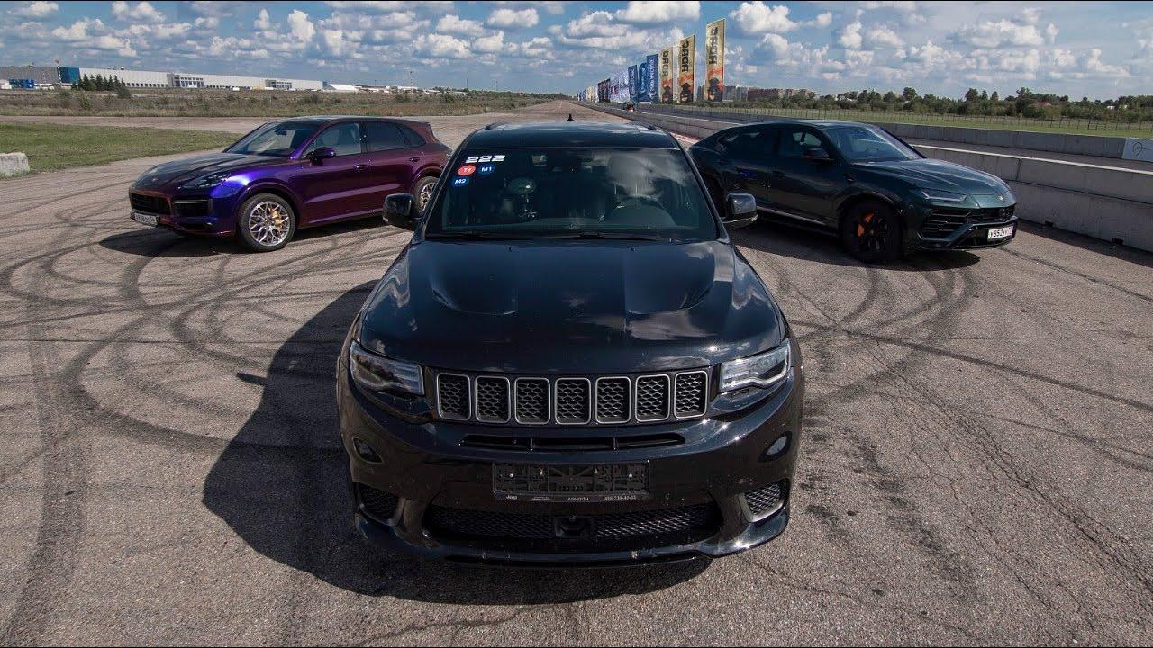 РЕВАНШ: 800+ л.с. TrackHawk vs URUS vs Cayenne Turbo