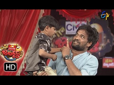 Punch Prasad, Naughty Naresh Performance | Extra Jabardasth | 19th January 2018   | ETV Telugu