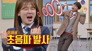 인간 돌고래 승희(Seung Hee)의 초음파 발사↗ 냅다 비명 지르는 경훈(min kyung hoon)이;; 아는 형님(Knowing bros) 173회