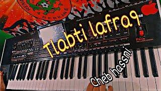 Cheb Hassni Instrumental Tlabti Lfra9 اجمل اغنية حزينة للشاب حسني موسيقى صامتة