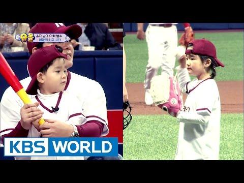 Soda siblings turn up at a baseball stadium!! The Return of Superman / 2017.05.14]