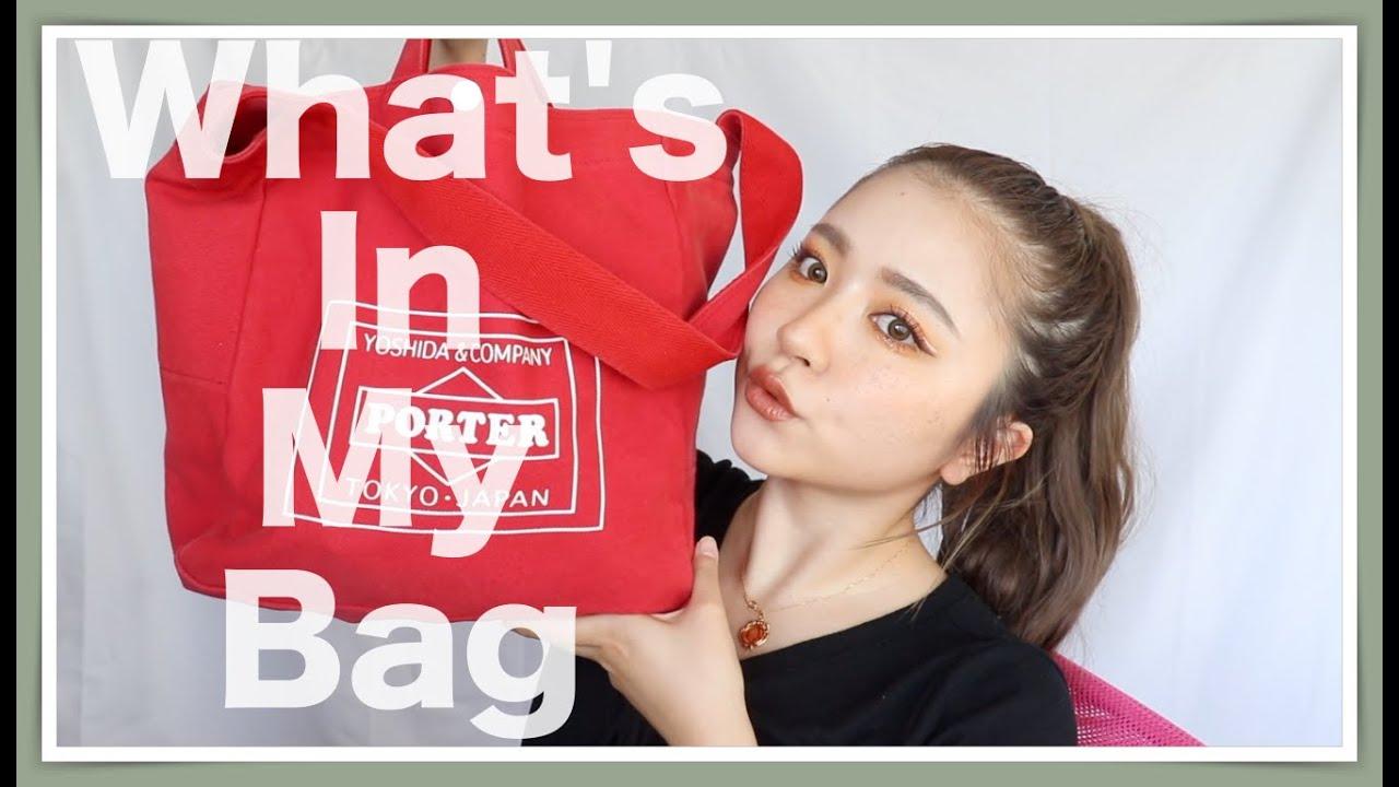 荷物多め!毎日持ち歩いてるバッグの中身紹介!What's In My Bag!