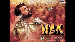 NGK Prema O Premaa 8D Song Suriya Yuvan Shankar Raja Telugu New 8d song