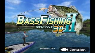 【新作】超本格的な釣りゲー!バスフィッシング3DⅡやってみた!面白い携帯スマホゲームアプリ