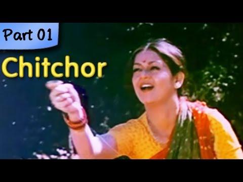 Chitchor - Part 01 of 09 - Best Romantic Hindi Movie - Amol Palekar, Zarina Wahab