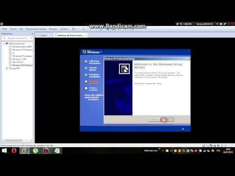 Установка Windows XP X64