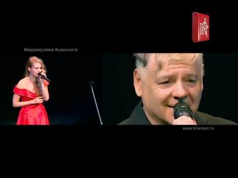 Вадим КУЗЕМА - Чартер на Ганновер, прошло 20 лет