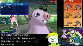 [LIVE] 【ポケモンusm】バーチャルシングルレート