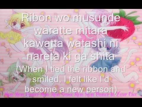 KARAOKE Tokyo Mew Mew - My Sweet Heart Romaji/English