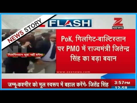 Gilgit-Baltistan in PoK have to be freed and included in India, says MoS in PMO Jitendra Singh
