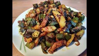 Crispy BHINDI ALLOO Sabzi | ढाबे जैसी स्वादिष्ट भिंडी आलू | Bhindi Masala Aloo Recipe | Crispy OKRA