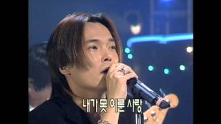 [1999] K2 - 그녀의 연인에게 (19회)