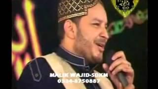 Asan Preet Hazoor Naal By Shahbaz Qamar Fareedi Wazirabad